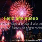 Feliz Año Nuevo | 45 frases e imágenes para felicitar el año nuevo 2019